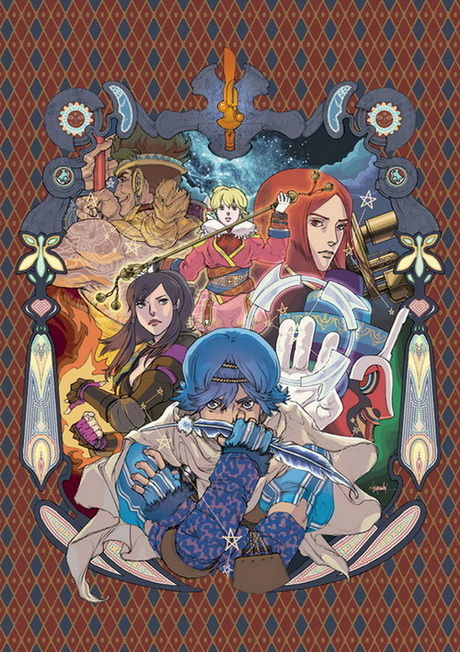 Couverture de la version original de l'OST de Baten Kaitos