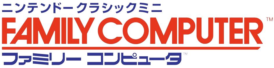 Family Computeur